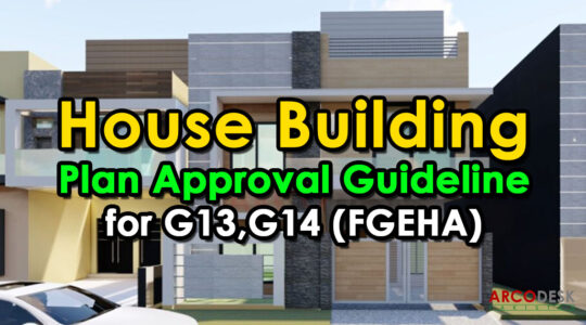 House Building Plan Approval Guideline For G13 G14 FGEHA 540x300