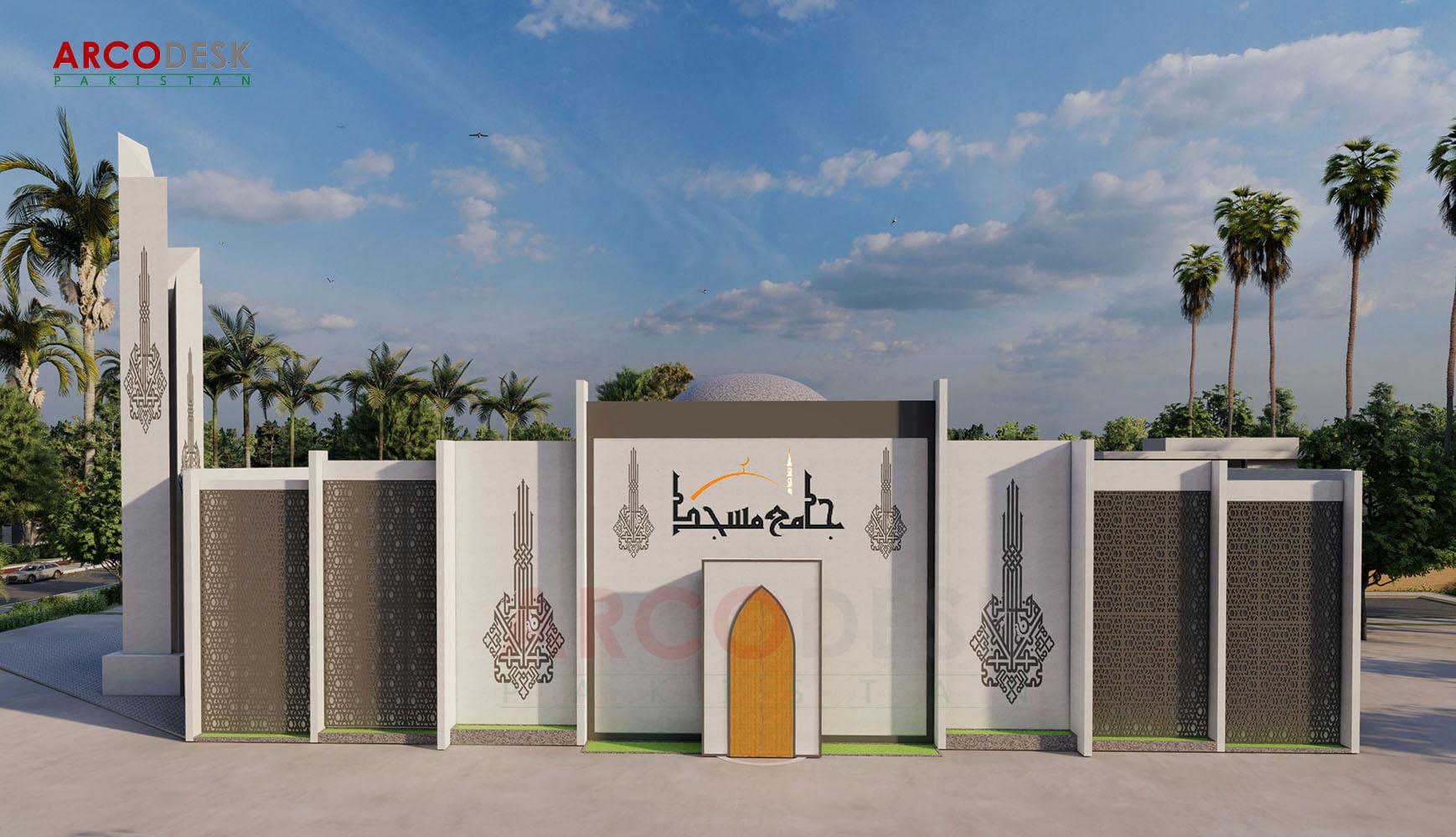 Beautiful Masjid Design at PSIC Estate Sundar Lahore