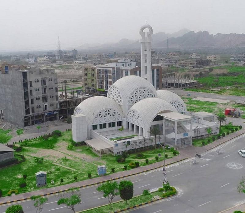 MPCH B17 Islamabad