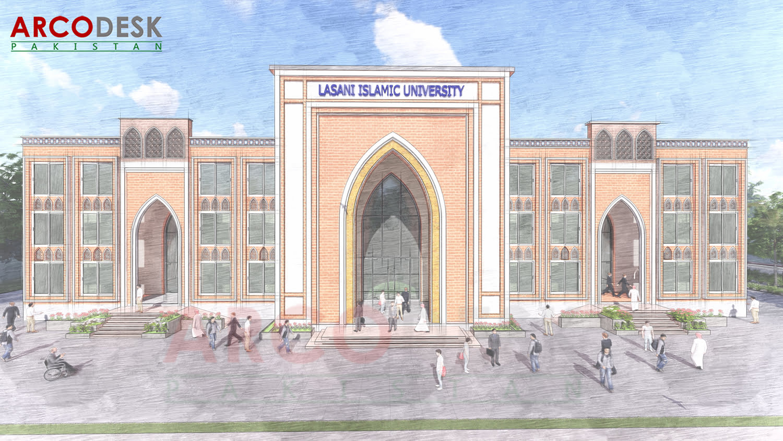 Lasani Islamic University Narowal