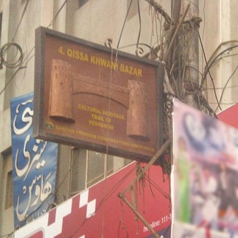Qisa Khawani Bazar Board