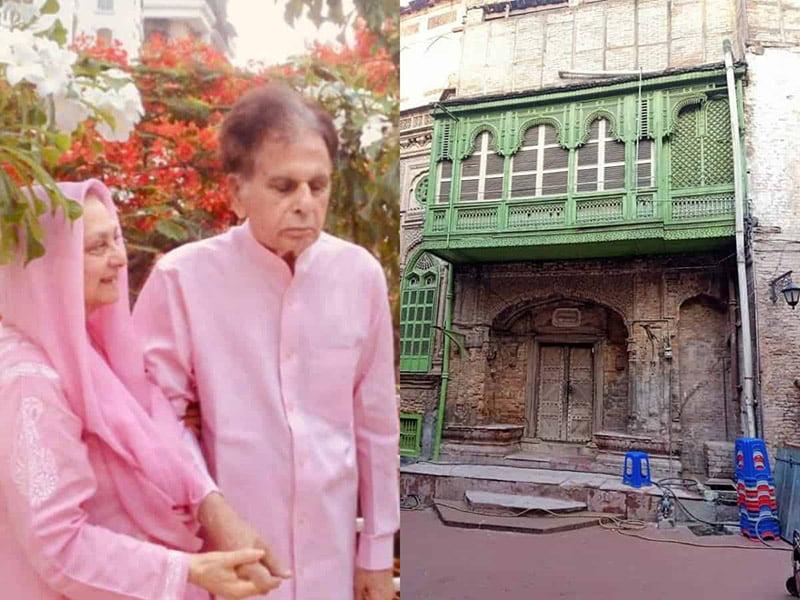 Dilip Kumar House At Pehawar